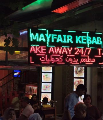 Mayfair Kebab Restaurant